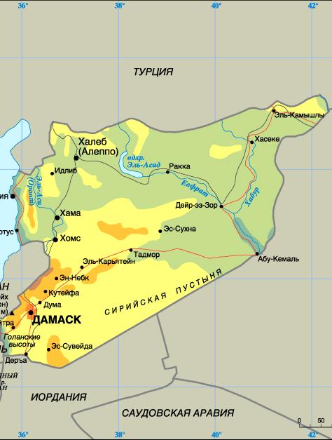 Сирия – Кипр