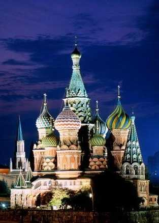 Москва–Кипр
