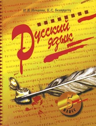 Русский язык становится популярным
