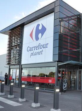 Carrefour Planet: уже скоро!