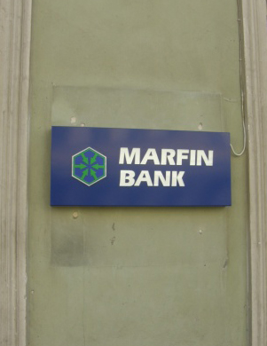 Marfin выкупает Роспромбанк