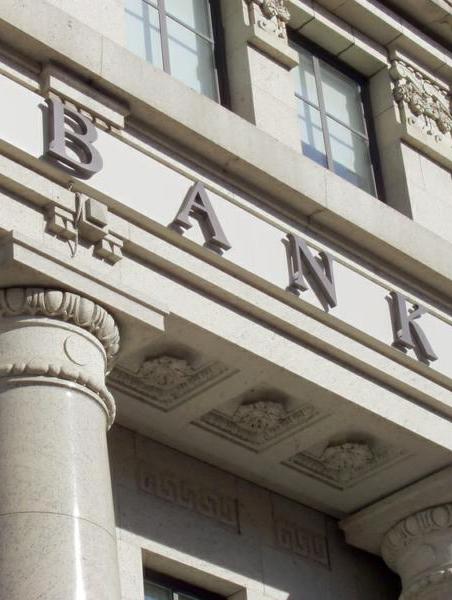 Война между банками