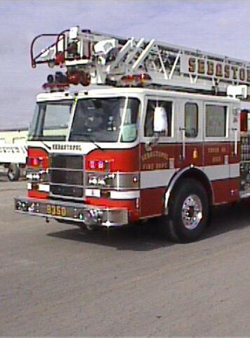 Пожарные начеку
