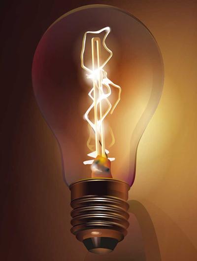 Электроэнергия будет дорогой