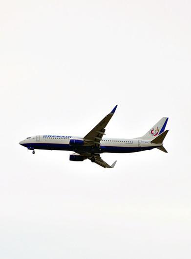 Зимние рейсы с Урала на Кипр