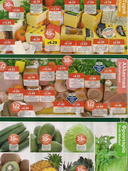 Дешевые продукты: где купить?