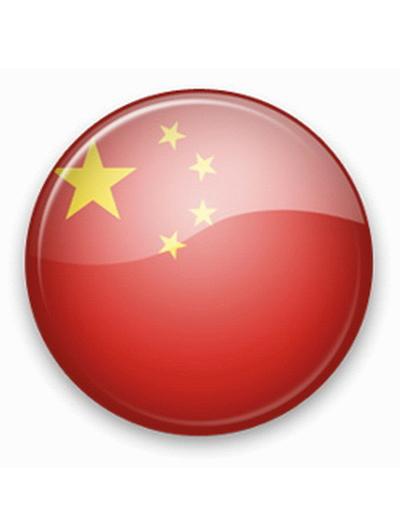 Китай инвестирует в Кипр